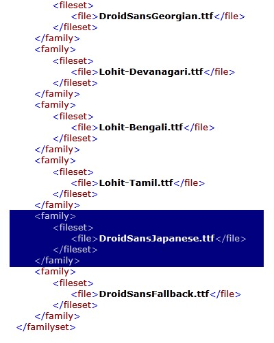 fallback_fonts.xmlの編集